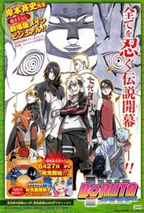 Boruto The Movie Sub Español